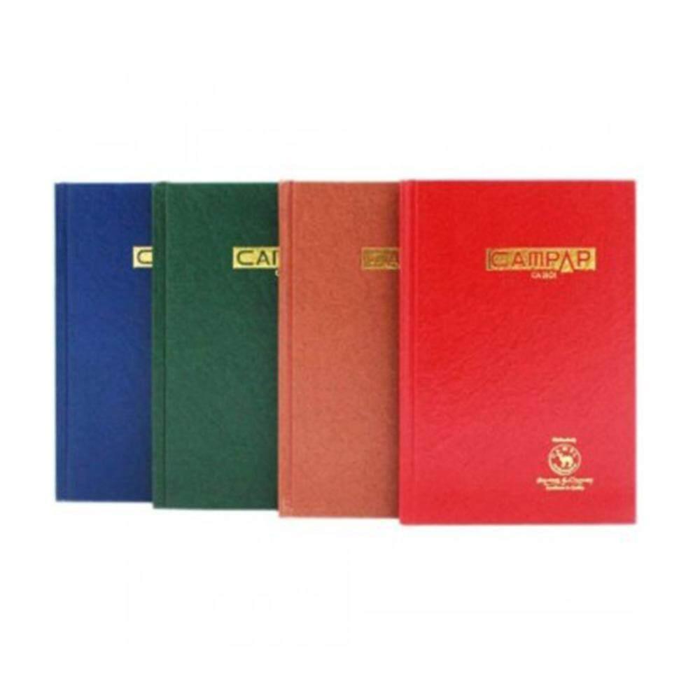 Campap CA3107 F5 Hard Cover Quarto Book 300pages