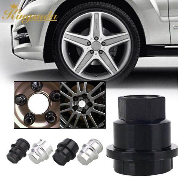Kingsuda Wheel Nut Cover Lug Nut Cap Protective Durable 9593028 9593228 Silver