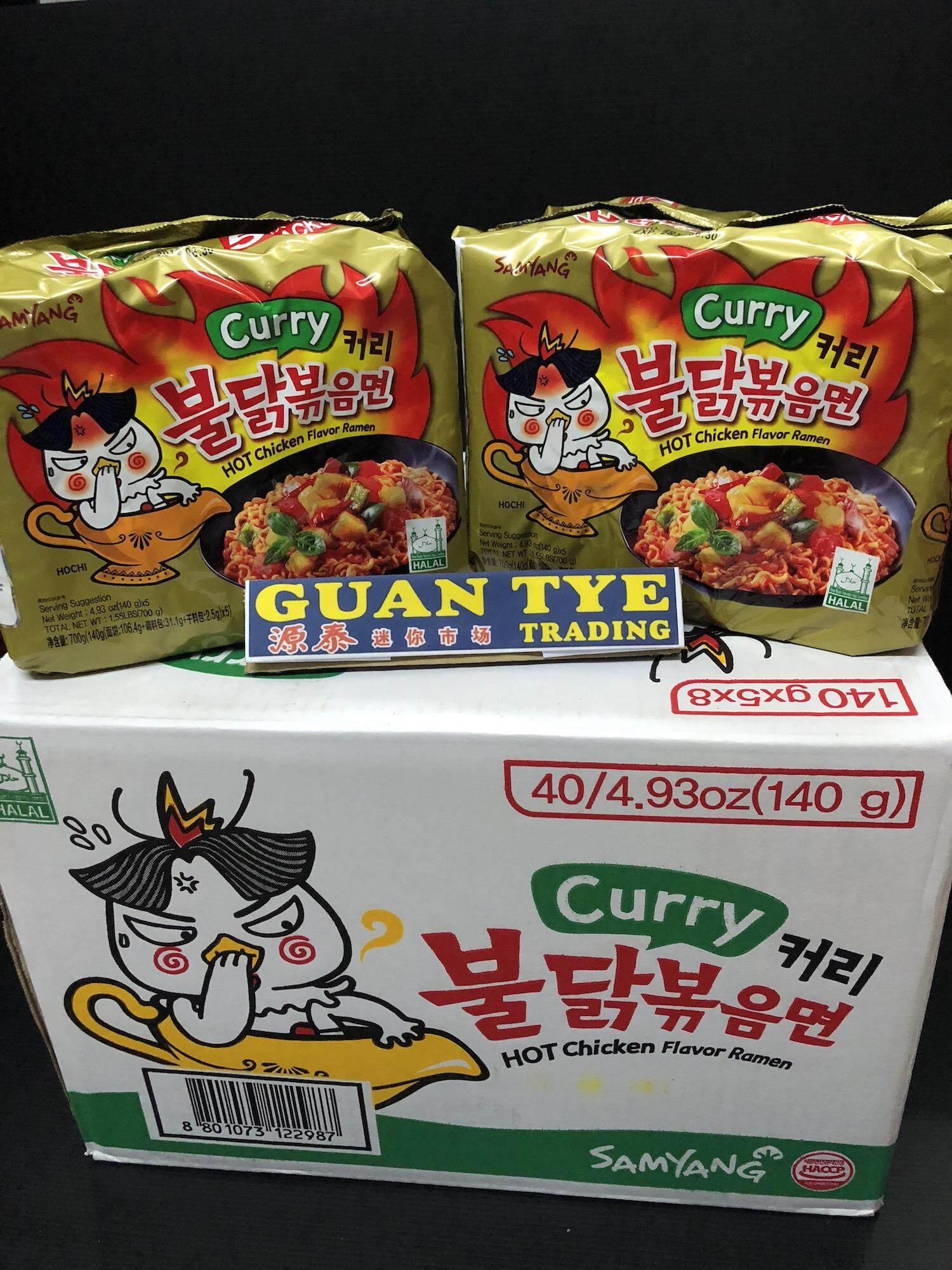 halal samyang curry 1 ctn