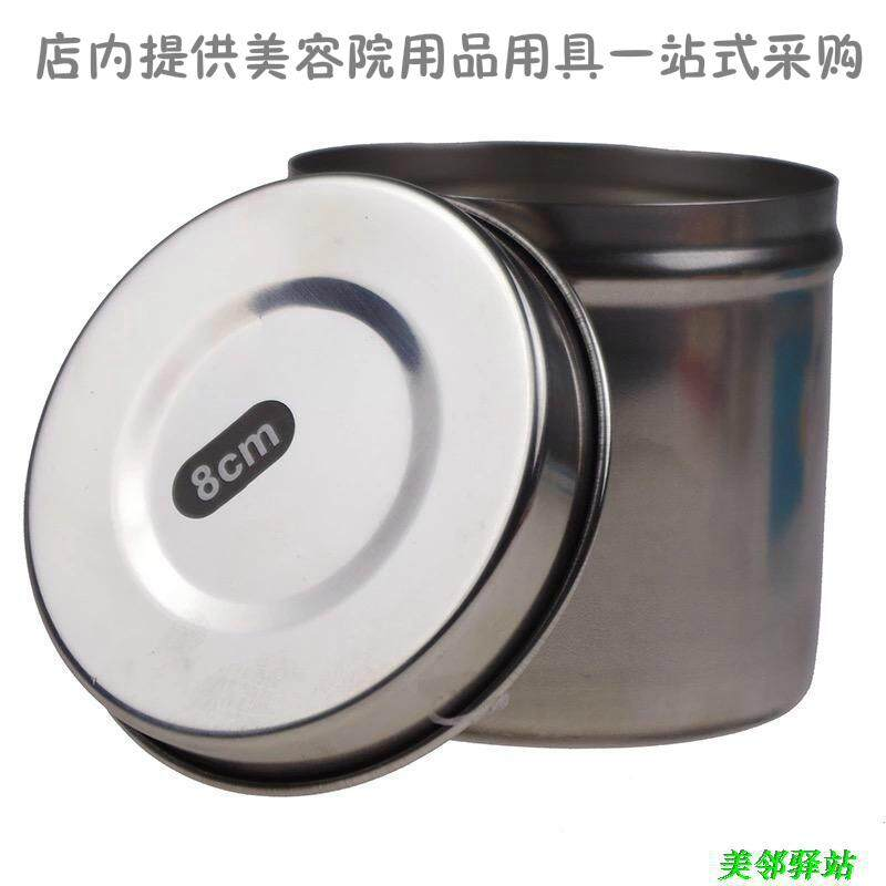 Cotton ball cylinder box jar stainless steel jiu jing guan Philippines