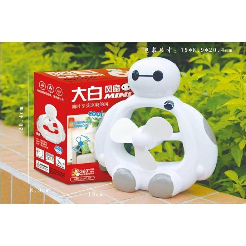 Cute Baymax Rechargeable Battery Fan