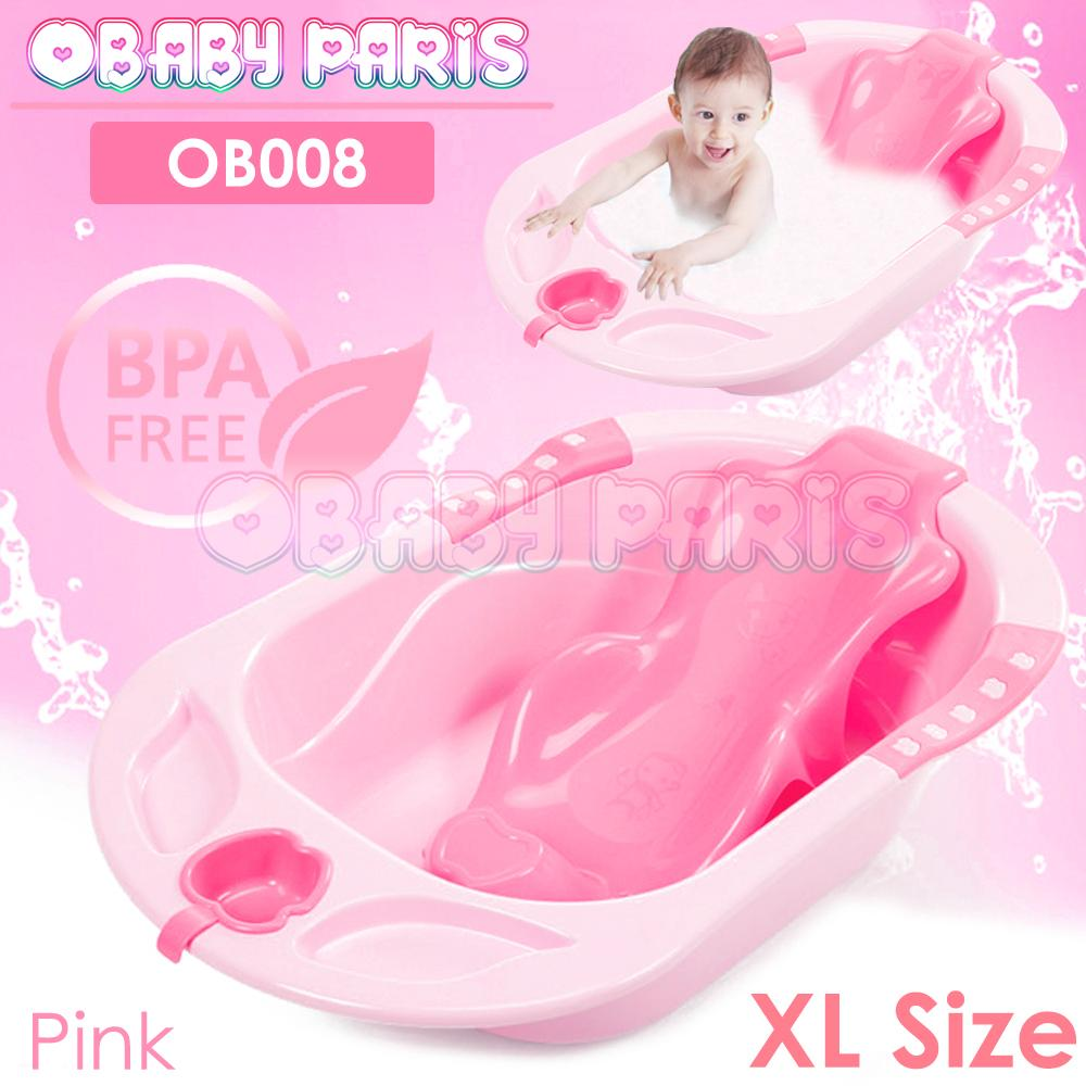 (RAYA 2019) OBABY PARIS OB008 XL Size Baby Bath Tub with Support (Suitable for New Born till Age 5)