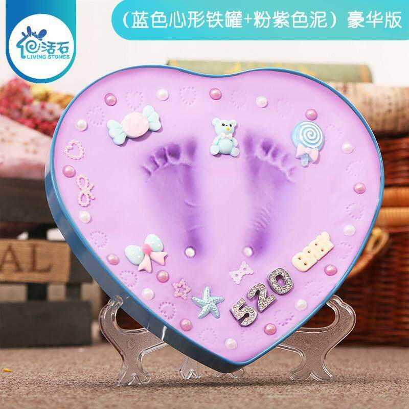Blue Love Baby Hand And Footprint Gift Box(Pink Purple Clay)
