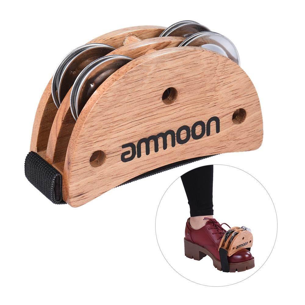 Elliptical Cajon Box Drum Companion Accessory Foot Jingle Tambourine for Hand Percussion - intl