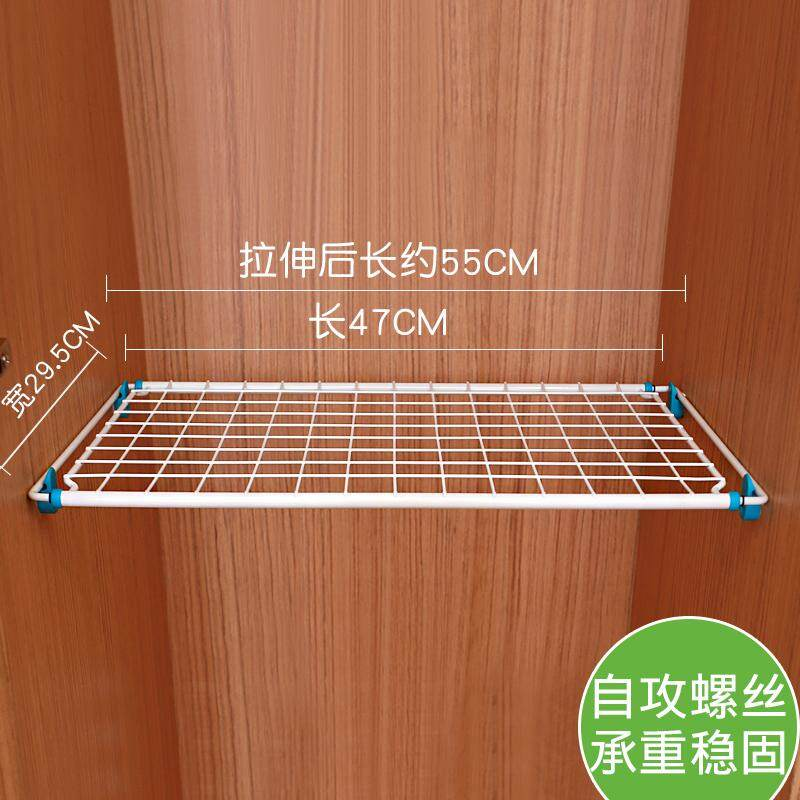 Closet Storage Hierarchical Partition Cabinet Storage Shelf Cabinets Bathroom Shelf Every Shelf Retractable Organizing Rack