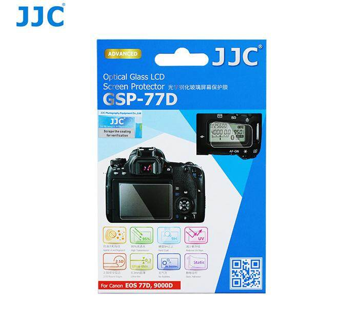 JJC GSP-77D Tempered Optical Glass Camera Screen Protector 9H Hardness For Canon EOS 77D
