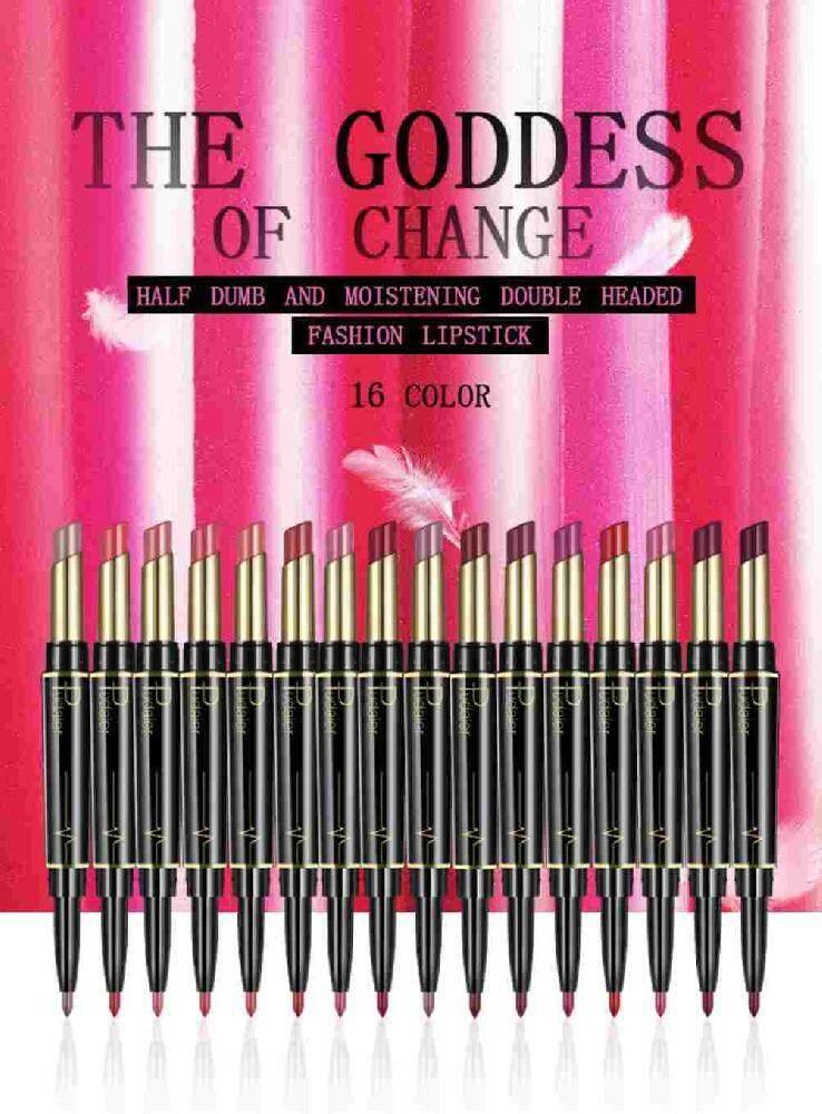 Wuli 12 1 PC 2 In 1 Kualitas Tinggi Double Kepala Lipstik Pensil Penggaris Bibir Tahan Air Tahan Lama Pigmen Nude Warna Tata Rias Lipliner Kosmetik
