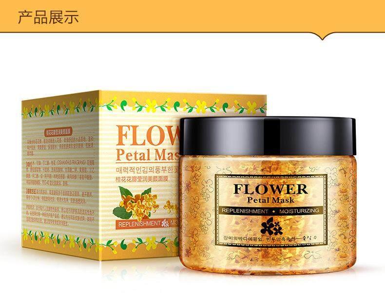 Flower Petals Face Mask Osmanthus Petal Moisturizing Whitening Anti-aging Skin Care Mask