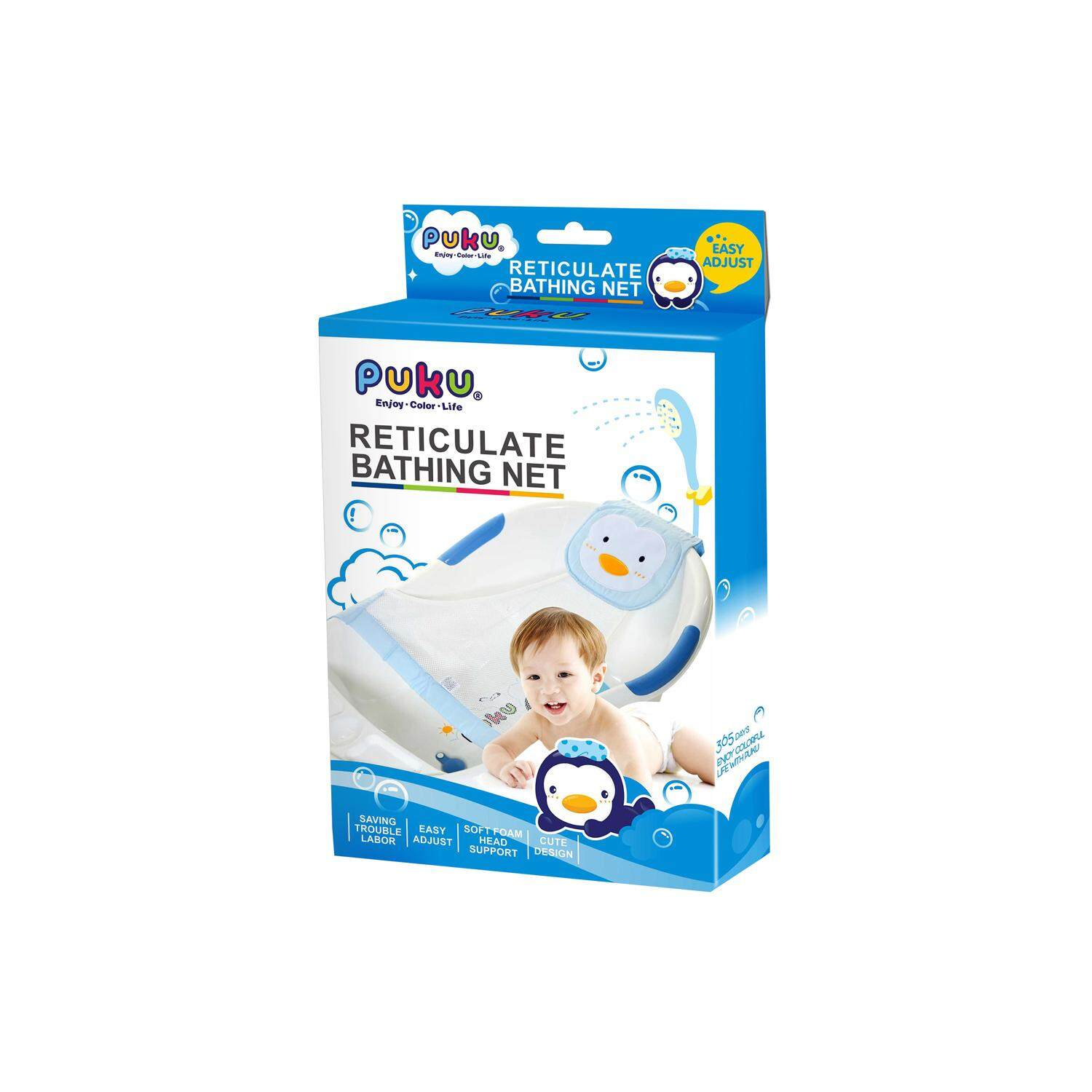 PUKU Baby Reticulated Bathing Nets / For Newborn to 6 months baby