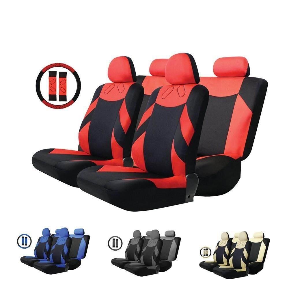 Tirol Universal Mobil Alas Tempat Duduk Cushion Set 13 Pieces untuk Sedan SUV Biru Merah Abu-abu Beige - 3