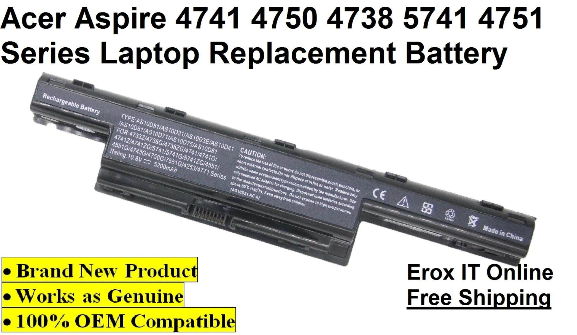Replacement Battery for Acer Aspire 4738Z Series / Acer 4741 Laptop Battery Malaysia