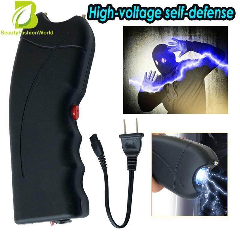 BeautyFashionWorld Black Mini Torchlight Charged Self-Defense Electric Shock