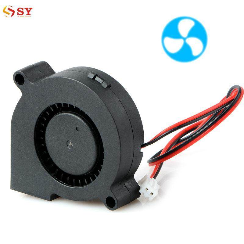So Young Radial Cooling Fan 50mm Fix Black