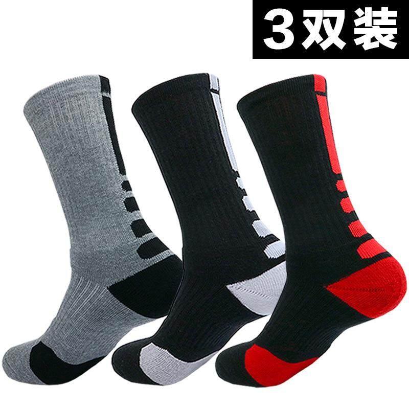 Elite socks professional cotton high socks basketball socks stockings socks  men towel bottom socks high- 6392598f31
