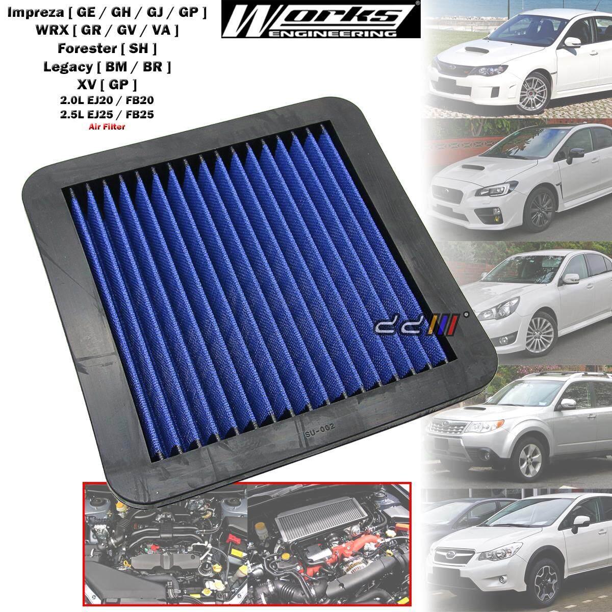 Works High Flow Air Filter For Subaru Impreza WRX STI EJ20 EJ25 EJ257  2008-2016