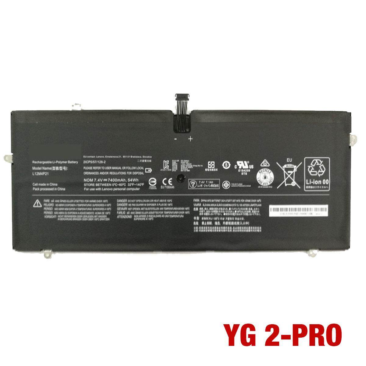 Laptop Replacement Battery for Lenovo IdeaPad Yoga 2 Pro Malaysia