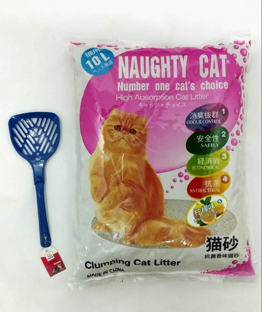10 LITER NAUGHTY CAT SUPER CLUMPING CAT LITTER (LEMON SCENTED) FREE SCOOP LS-3 X 6