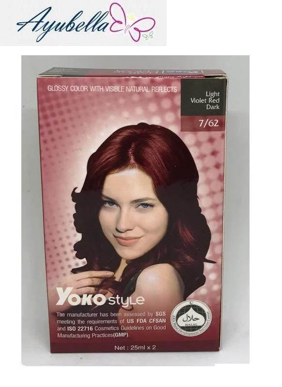 Yoko Style Hair Color Cream (Light Violet Red) x 2
