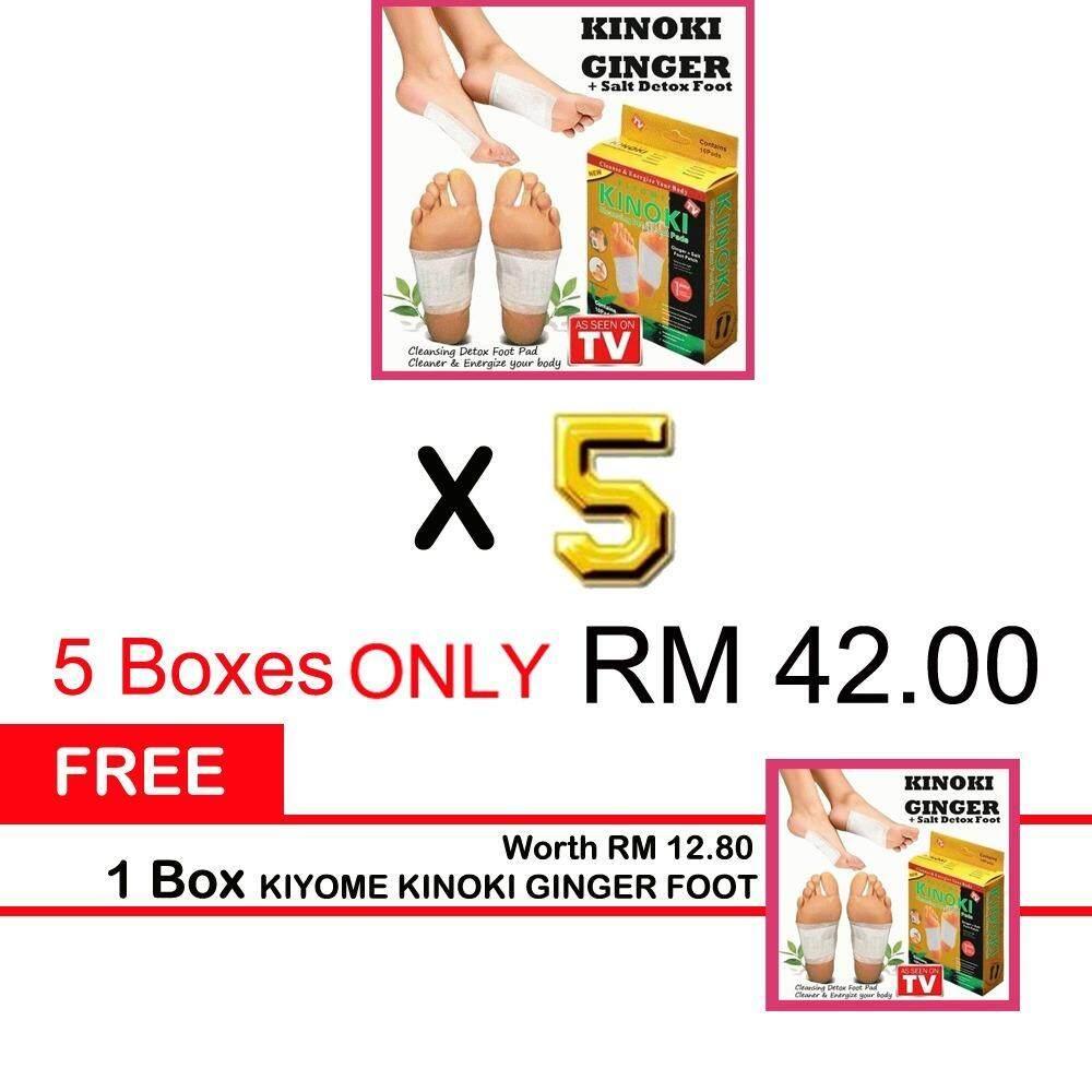 (Buy 5 Free 1)KINOKI GINGER FOOT PAD CLEANSING DETOX