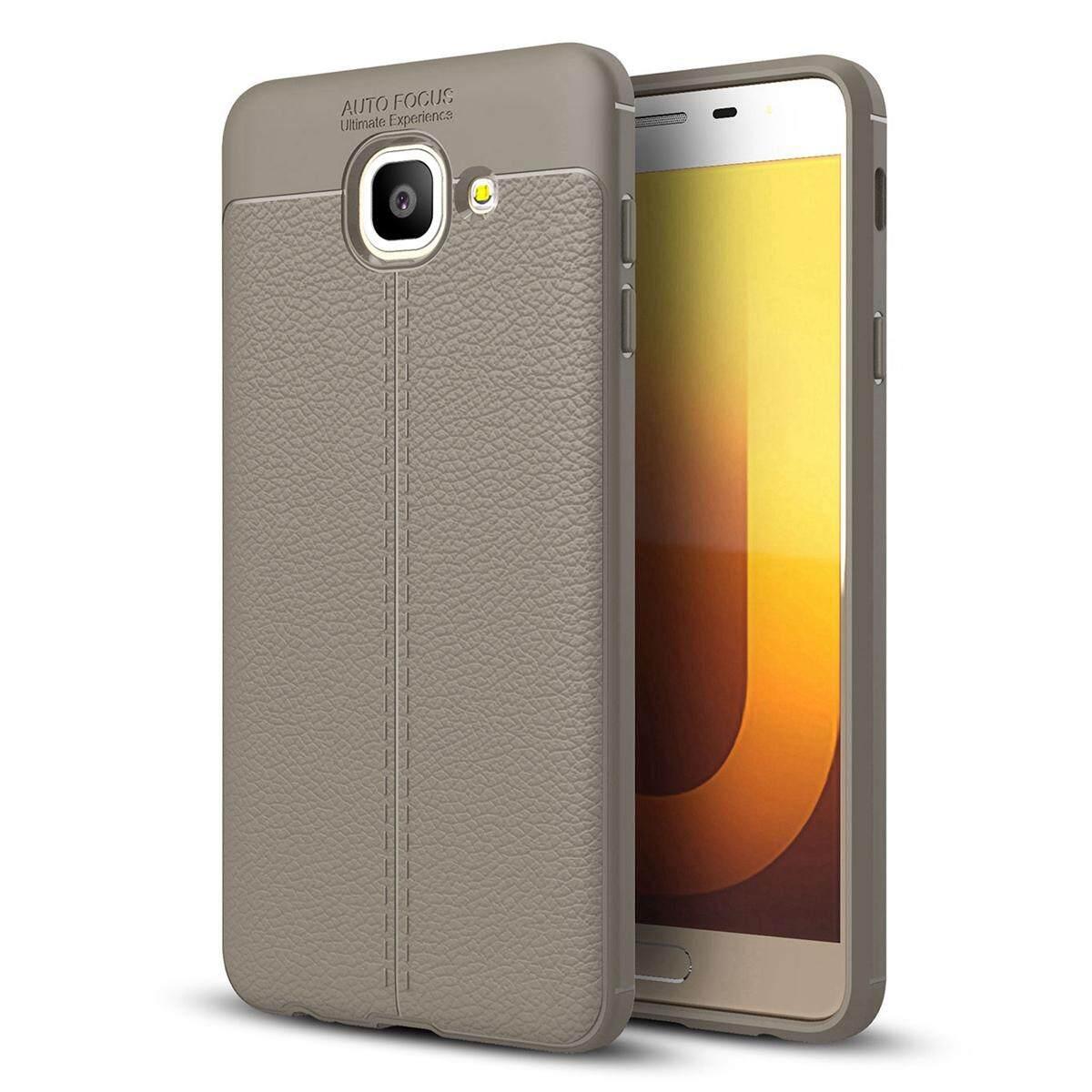 Samsung GALAXY J7 Max/Samsung Galaxy Di Max Case, lenuo Karbon Fashion Ultra Tipis Kulit Penutup Belakang Premium TPU Penutup Pelindung-Intl