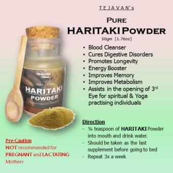 TEJAVAN's Haritaki Powder in 50gm Packing