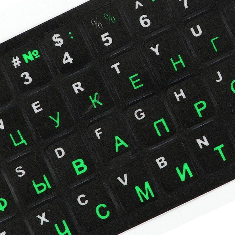 arabic numbers keyboard - 800×800