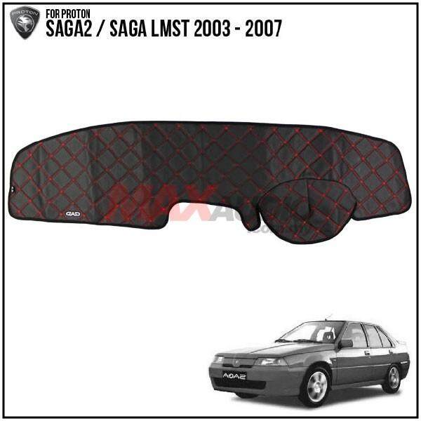 PROTON SAGA2/ SAGA LMST 2003 - 2007 DAD GARSON VIP Custom Made Non Slip Dashboard Cover Mat