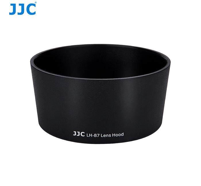 JJC LH-B7 replaces NIKON HB-7 Lens Hood ( for 80-200mm f/2.8 Lens )