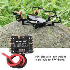 SHANYU 20A 4 in 1 Mini Electronic Speed Controller ESC RC Accessory for FPV Drone