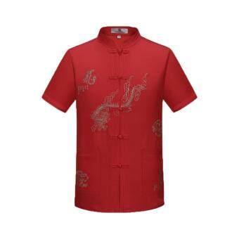... Terlaris Baju Tidur Terupdate Piyama Motif. Source · Beli sekarang Baju  Tang Pria Pakaian Tradisional Cina Cocok Hanfu Baju Lengan Pendek Katun  Mantel ... f9a955b54c