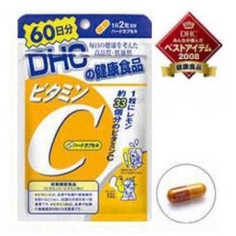 DHC Vitamin C 60 Days (120 capsules) 维生素C 美白淡斑抗衰老