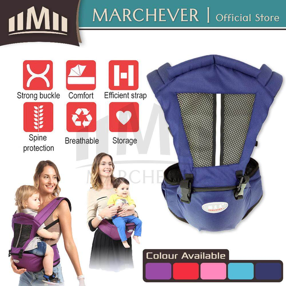 COOLBABY Baby Carrier Multifunctional Baby Hip Seat Kids Ergonomic Baby Toddler