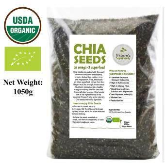 Origin Maxico USDA Certified Organic Chia Seeds (1.05kg / 1050g bag)