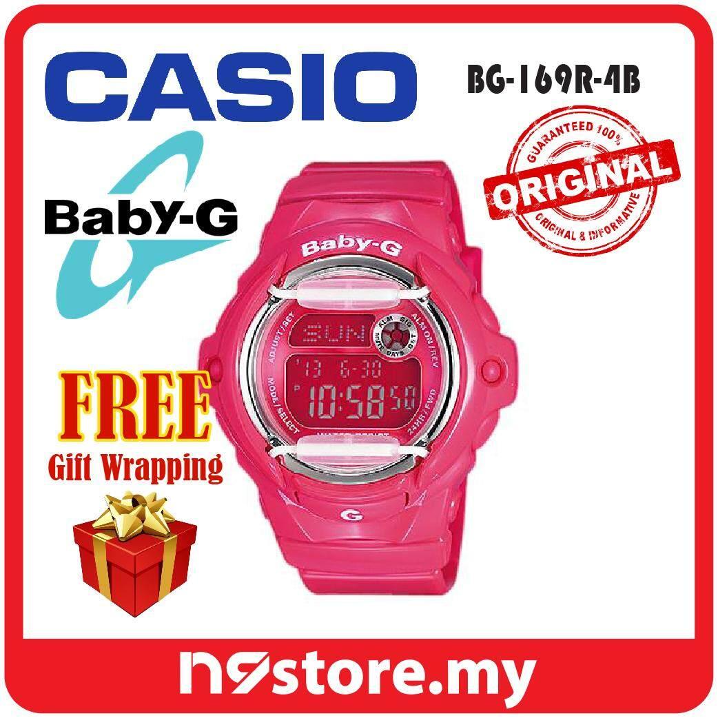 Casio Baby-G BG-169R-4B Digital Ladies Full Pink Color Sports Watch