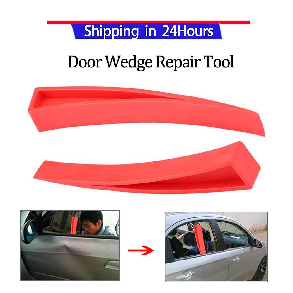Kuhong 12pcs Auto Car Radio Door Clip Panel Trim Dash Audio Removal.