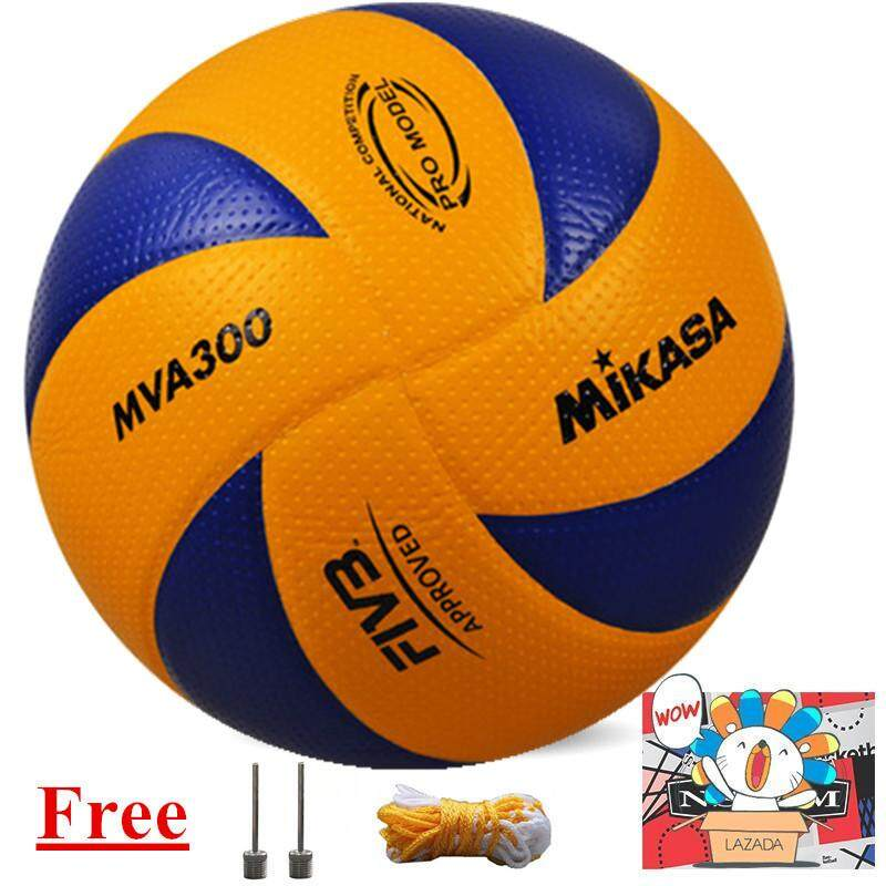 Mikasa Volleyball Mva300 Size 5 Volleyball Free Gas Needles And Net Bag - Intl By Shopping Easy.