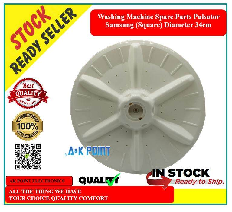 Washing Machine Spare Parts Pulsator Samsung (Square) Diameter 34cm