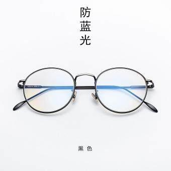 Pencarian Termurah Bertha Anti Radiasi kacamata anti blu-ray HP Komputer kacamata  pelindung bingkai bundar 762a5b43f2
