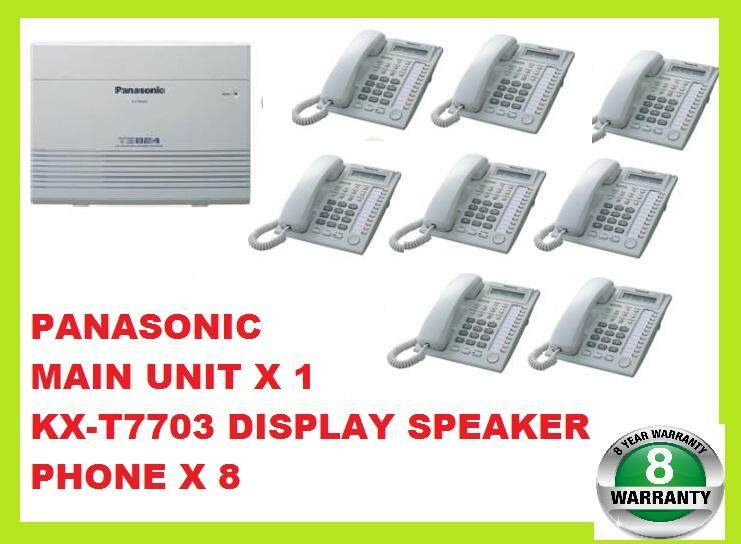 PANASONIC KX-TES824 KEYPHONE SYSTEM PACKAGE (