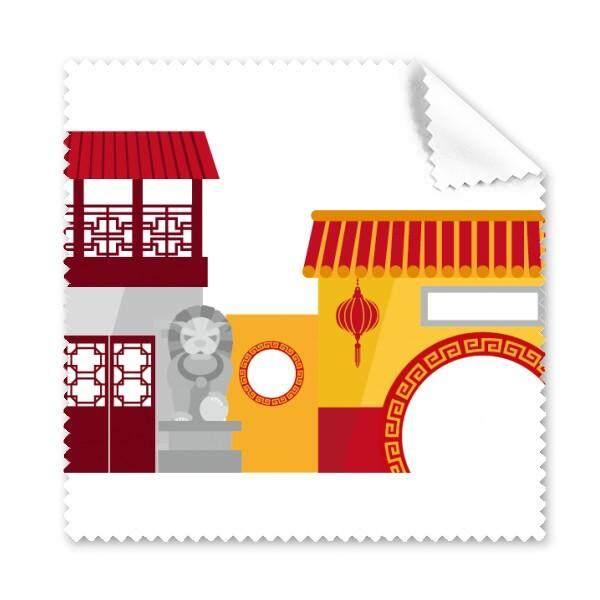 China Gerbang Arsitektur Cina Ilustrasi Kacamata Berbentuk Lap Pembersih Baju Hadiah Pembersih Layar HP 5 Pcs-Intl
