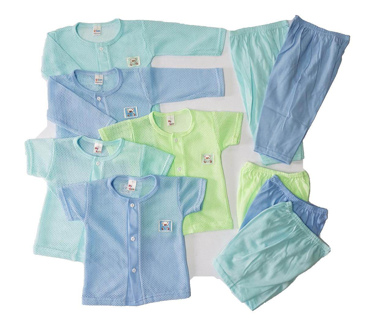 5 Set NewBorn Eyelet Comfort Wear Mix And Match Fit For Under 12 Month Baby