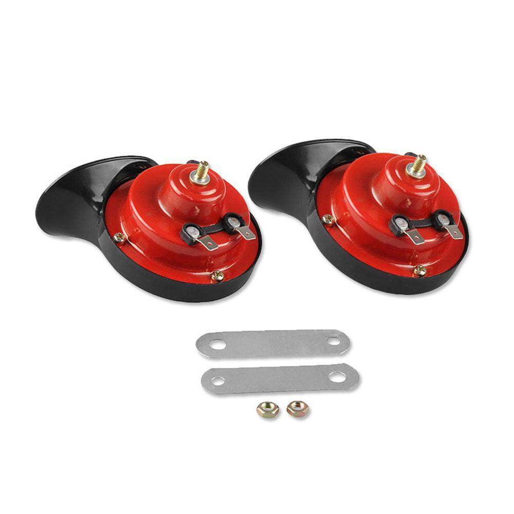 leegoal 12V 105dB Car Horn Universal Electric Horn 2Pcs