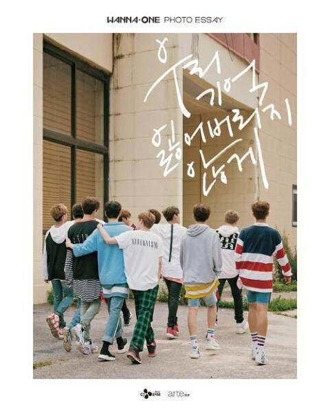 [Korean Book] WANNAONE Photo Essay : 우리 기억 잃어버리지 않게 - intl