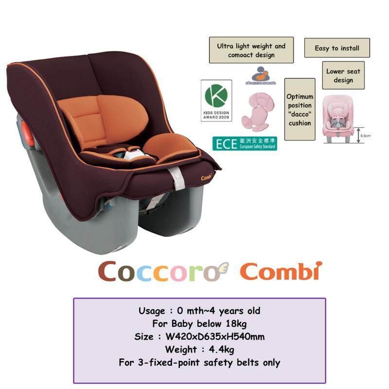 Combi coccoro S Baby Car seat 0-4 years Max weight 18kg 114457 Brown Presso New