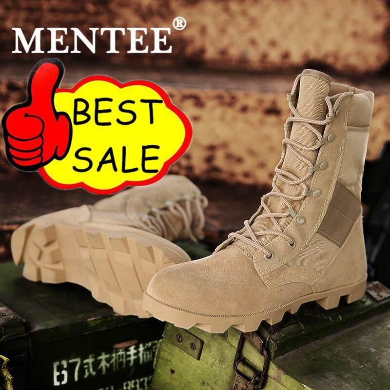 ฉันไม่อยากขนาด 39-45 หนังนิ่มผู้ชายรองเท้าบูททหารทะเลทรายเชิงยุทธวิธี Combat รองเท้าบูทผู้ชายกลางแจ้งยุทธวิธีรองเท้าทหาร By Mentee.
