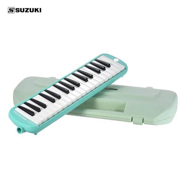 SUZUKI MX-32D Melodion Melodica Pianica 32 Phím Đàn Piano Với Ống Ngậm Dài Và Ngắn Vỏ Cứng Cho Học Sinh Trẻ Em Màu Xanh Lá Cây