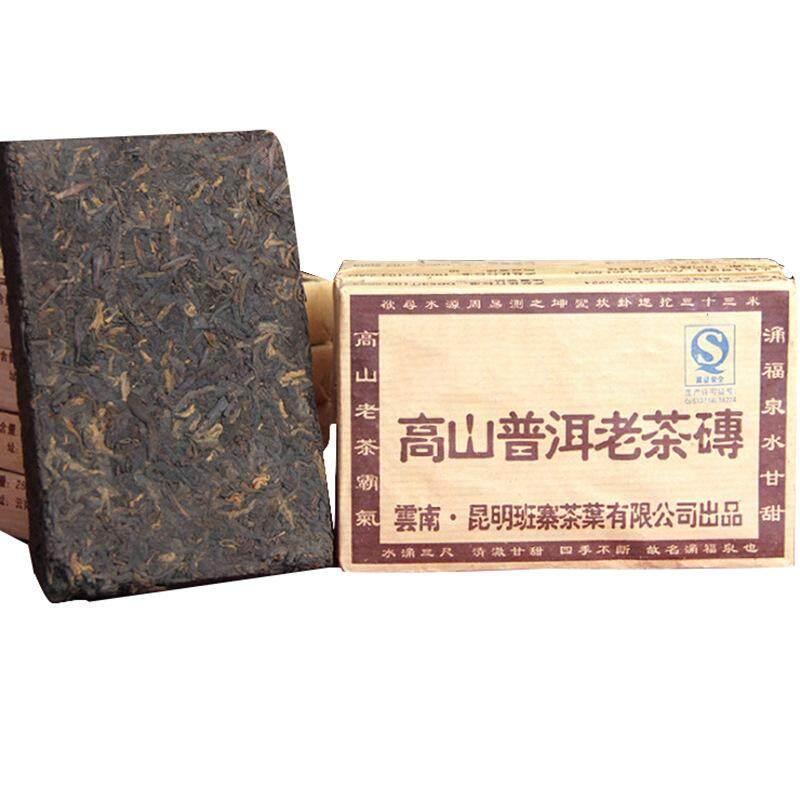 Kelas Teh Pu'er Yunnan Pu'er Gunung Bata Tua Tea 250 Grams Pada Tahun 2009 Pu Erh Tea Rasa Mellow-Internasional