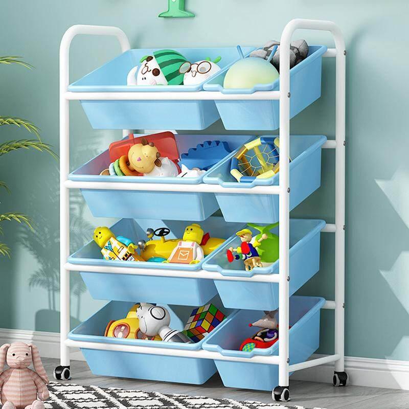 RuYiYu - 63 X 94 X 30cm, Kids Toy Organizer and Storage Bins with Pulley/Universal Wheels , 8-Bins in Fun Colors, Toy Storage Rack, Steel Pipe Frame