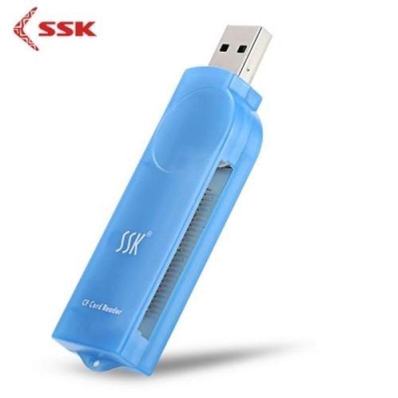Bảng giá SSK SCRS028 Card Reader USB 2.0 for CF Card Phong Vũ