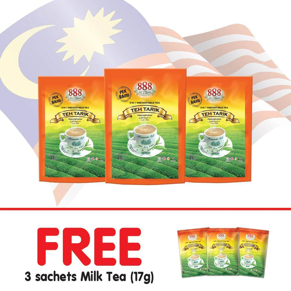 888 3 in 1 Instant Milk Tea Value Pack (17g x 20 Sachets) - [Bundle of 3] + [Free Gifts]